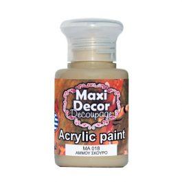 Ακρυλικά χρώματα Maxi Decor άμμου-σκούρο 60ml