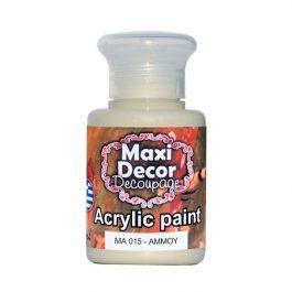 Ακρυλικά χρώματα Maxi Decor άμμου 60ml