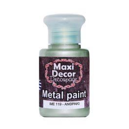 Ακρυλικά Μεταλλικά Χρώματα ανθρακί 60ml