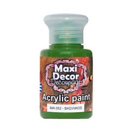 Ακρυλικά χρώματα Maxi Decor βασιλικός 60ml