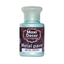 Ακρυλικά Μεταλλικά Χρώματα γαλάζιο 60ml