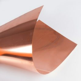 Φύλλο Χαλκού 20x30cm / 0,12mm