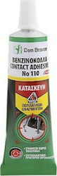 Βενζινόκολλα σωληνάριο  60ml